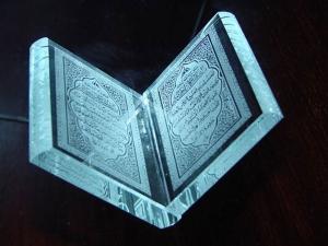 Тот, кто искусно читает Коран, пребывает с благородными и благочестивыми писцами